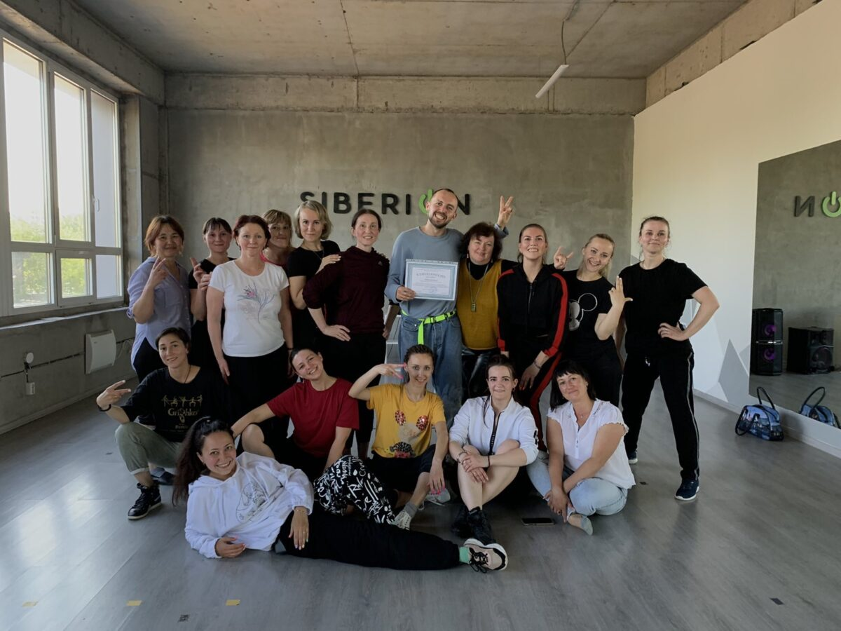 Курсы по хореографии прошли в Иркутском областном колледже культуры