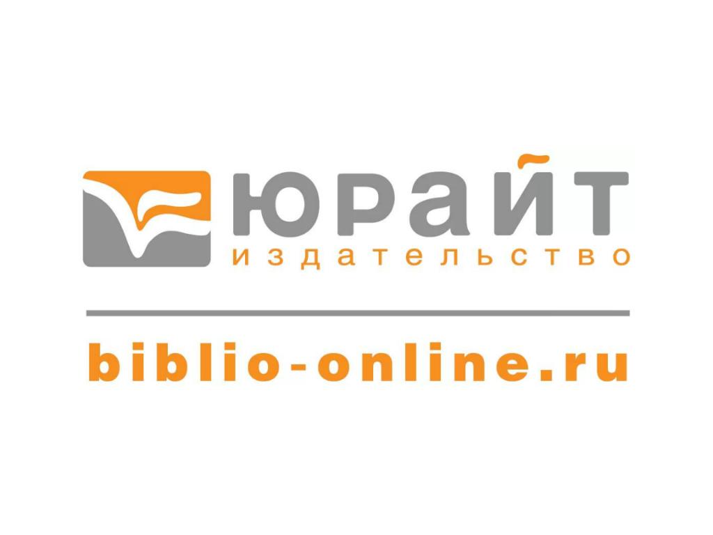 Сегодня рейтинг активности колледжей культуры — пользователей ЭБС Юрайт возглавляет Иркутский областной колледж культуры
