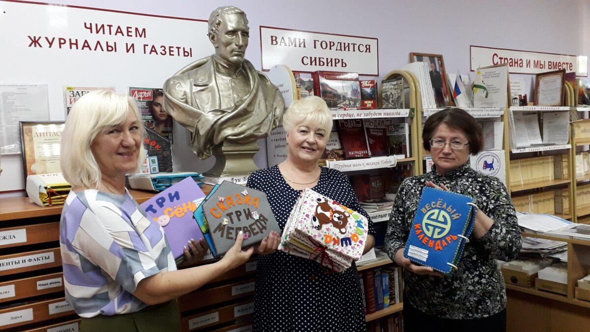 Иркутский областной колледж культуры провёл Благотворительную акцию «Особенная книга – особенному читателю!»